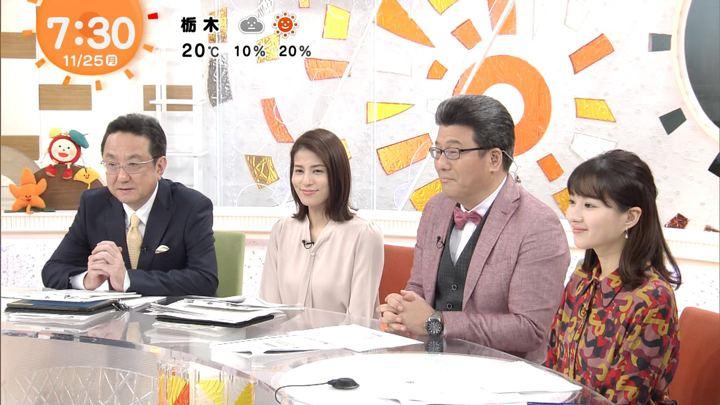 2019年11月25日永尾亜子の画像07枚目