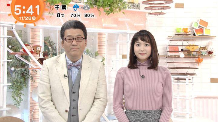 2019年11月28日永尾亜子の画像01枚目