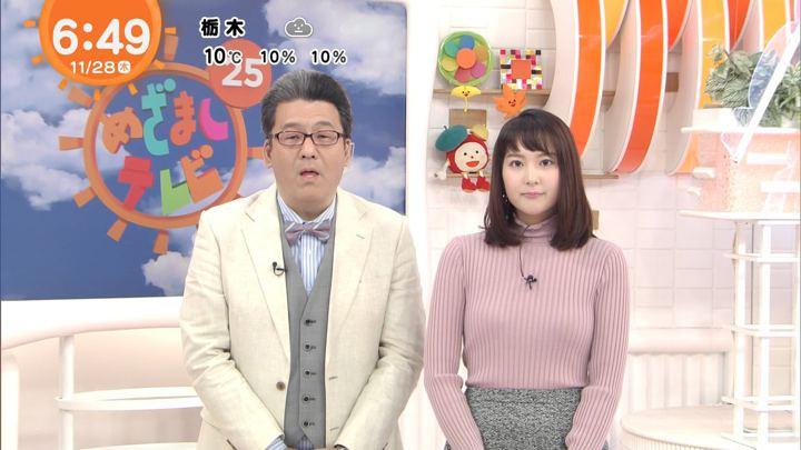 2019年11月28日永尾亜子の画像04枚目