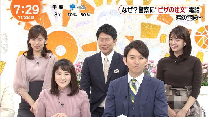 2019年11月28日永尾亜子の画像05枚目