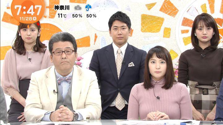 2019年11月28日永尾亜子の画像06枚目