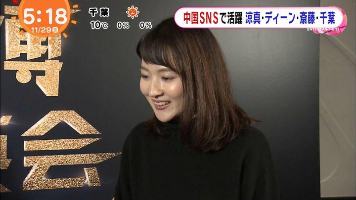 2019年11月29日永尾亜子の画像01枚目