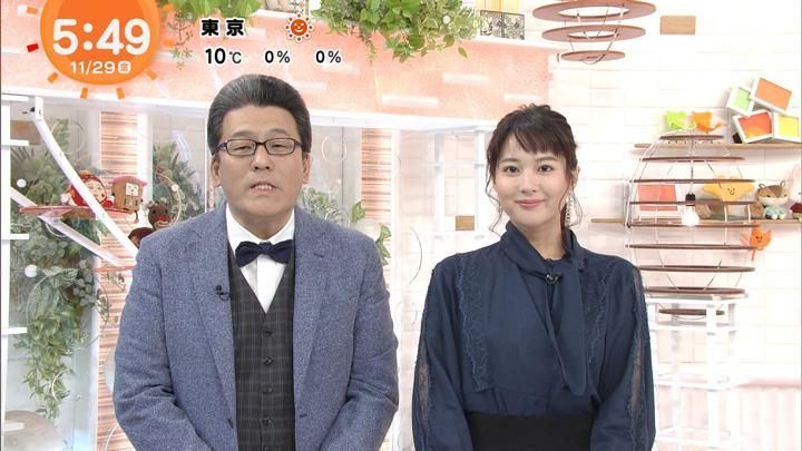 2019年11月29日永尾亜子の画像05枚目