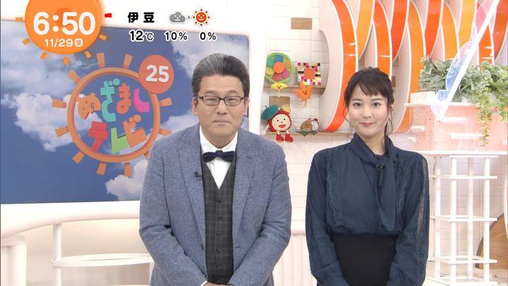 2019年11月29日永尾亜子の画像06枚目