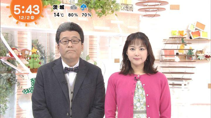 2019年12月02日永尾亜子の画像01枚目