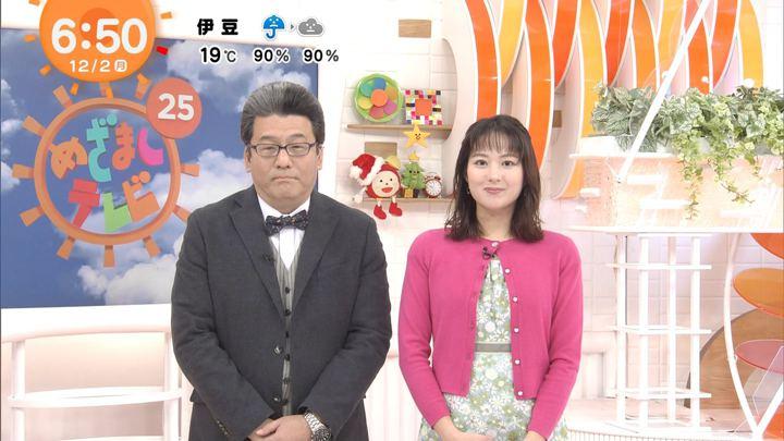 2019年12月02日永尾亜子の画像05枚目