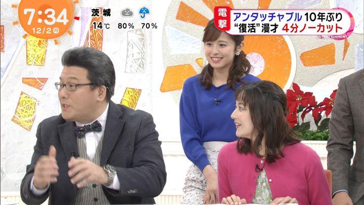 2019年12月02日永尾亜子の画像07枚目