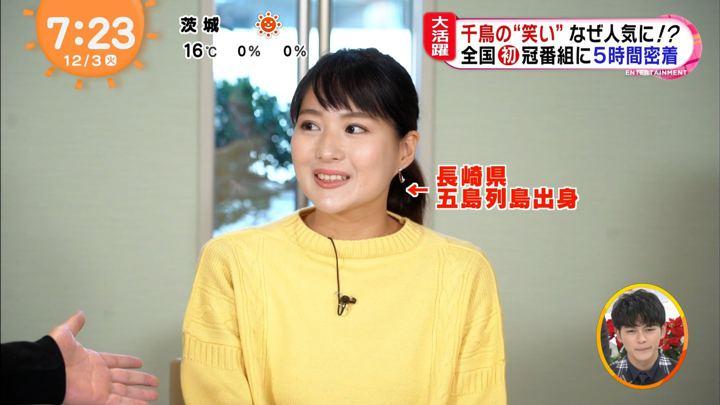 2019年12月03日永尾亜子の画像01枚目