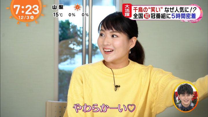 2019年12月03日永尾亜子の画像06枚目