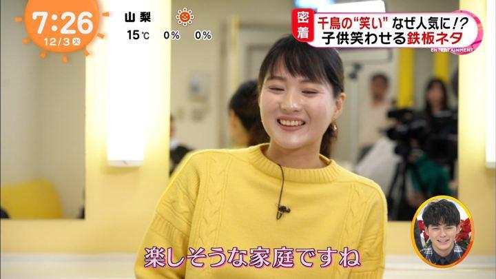 2019年12月03日永尾亜子の画像09枚目