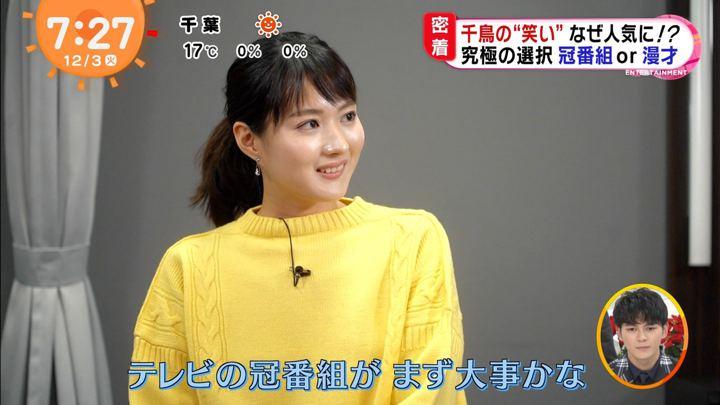 2019年12月03日永尾亜子の画像11枚目