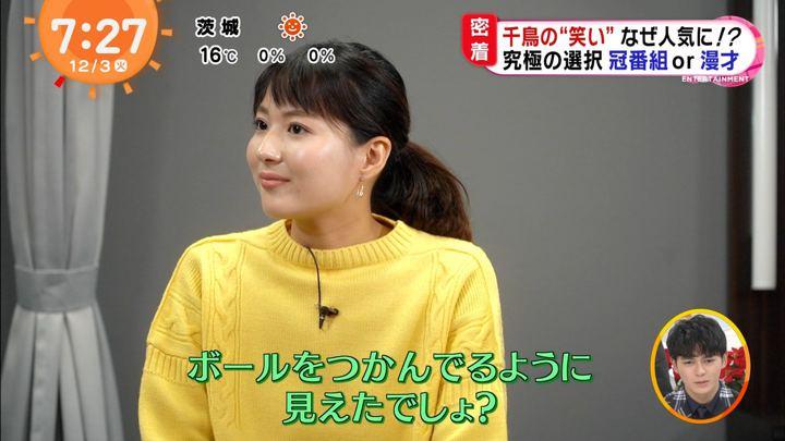2019年12月03日永尾亜子の画像12枚目