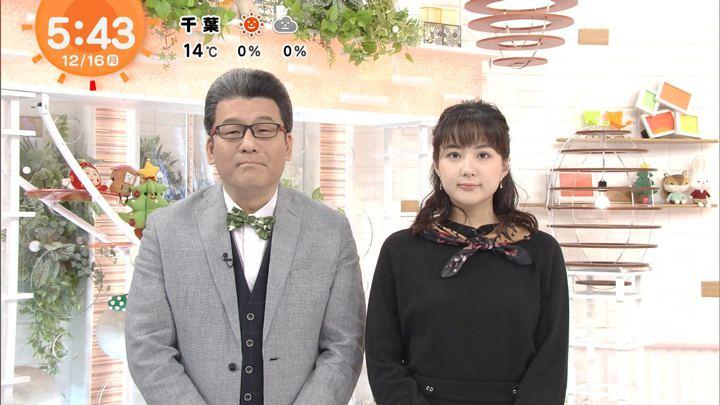 2019年12月16日永尾亜子の画像01枚目