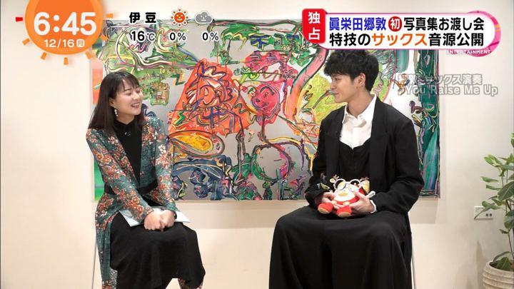 2019年12月16日永尾亜子の画像05枚目