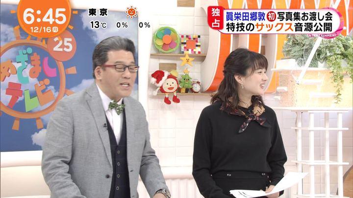 2019年12月16日永尾亜子の画像06枚目