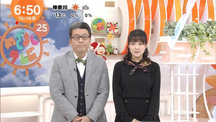 2019年12月16日永尾亜子の画像08枚目