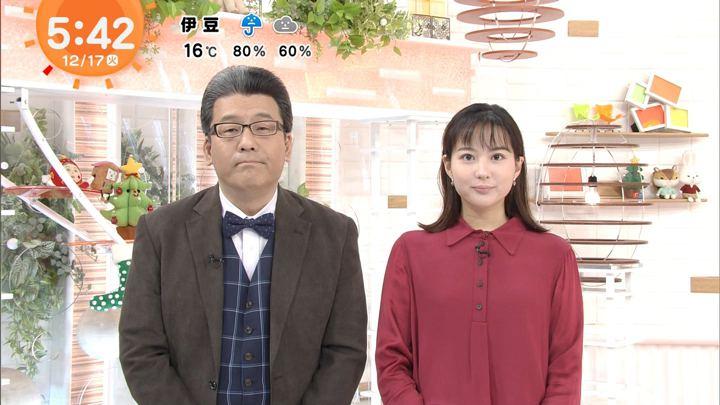 2019年12月17日永尾亜子の画像01枚目
