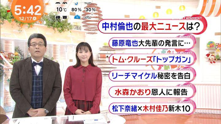 2019年12月17日永尾亜子の画像02枚目