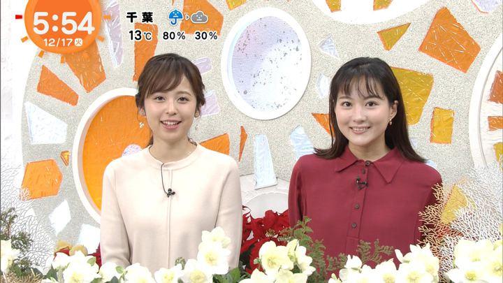 2019年12月17日永尾亜子の画像03枚目
