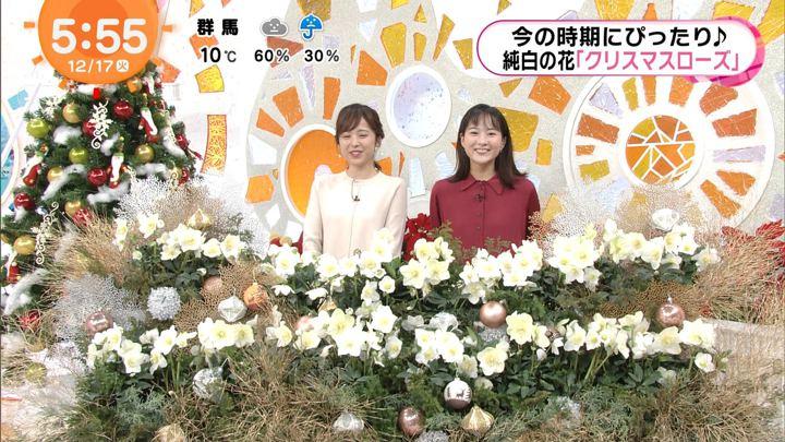 2019年12月17日永尾亜子の画像04枚目