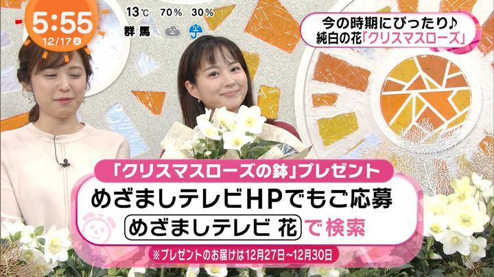 2019年12月17日永尾亜子の画像06枚目