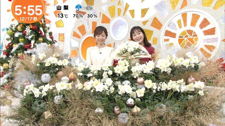 2019年12月17日永尾亜子の画像07枚目
