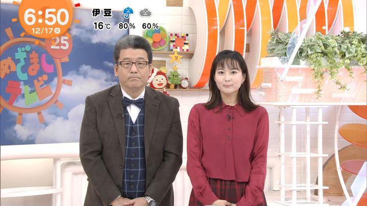 2019年12月17日永尾亜子の画像09枚目