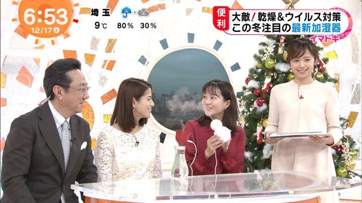 2019年12月17日永尾亜子の画像10枚目