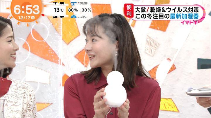 2019年12月17日永尾亜子の画像11枚目