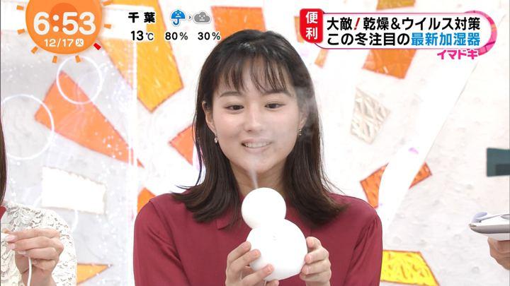 2019年12月17日永尾亜子の画像12枚目