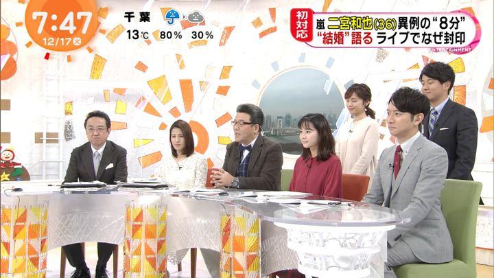 2019年12月17日永尾亜子の画像13枚目