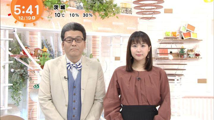 2019年12月19日永尾亜子の画像01枚目