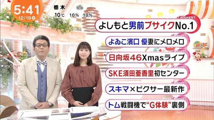 2019年12月19日永尾亜子の画像02枚目