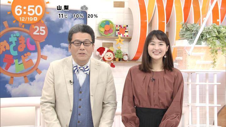 2019年12月19日永尾亜子の画像04枚目
