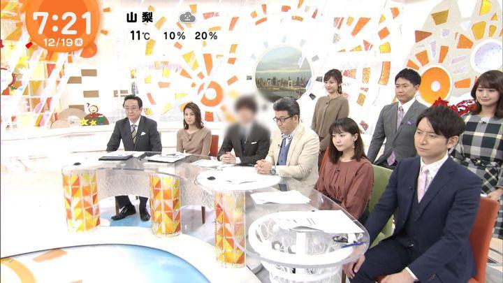 2019年12月19日永尾亜子の画像05枚目