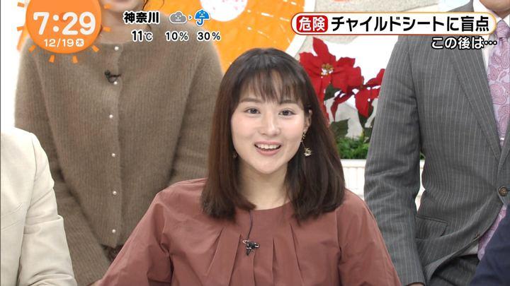 2019年12月19日永尾亜子の画像06枚目