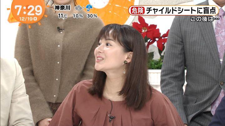 2019年12月19日永尾亜子の画像07枚目