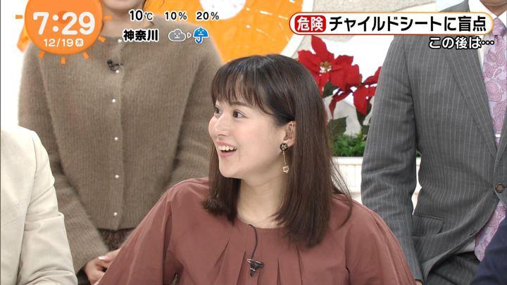 2019年12月19日永尾亜子の画像08枚目