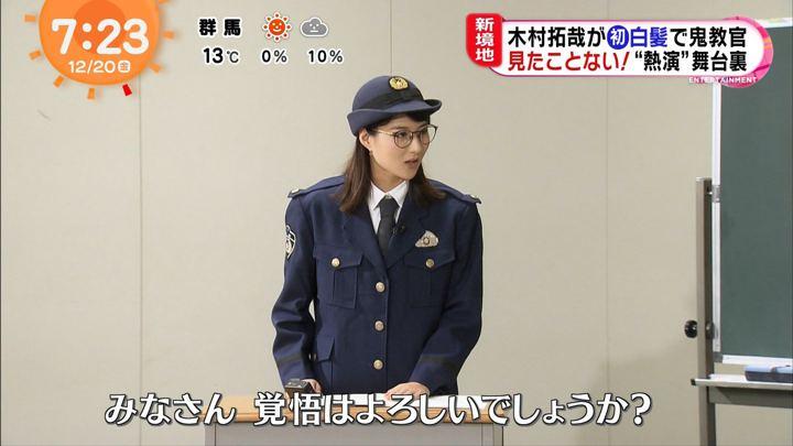 2019年12月20日永尾亜子の画像02枚目