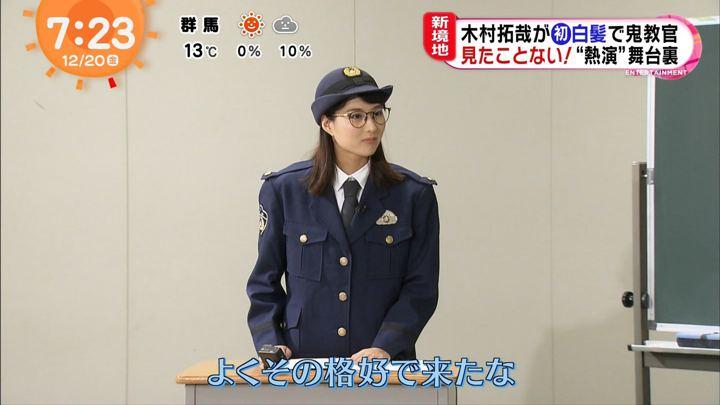 2019年12月20日永尾亜子の画像03枚目