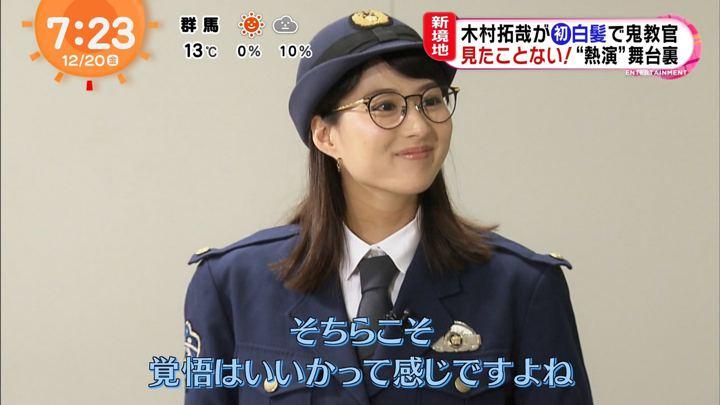 2019年12月20日永尾亜子の画像05枚目
