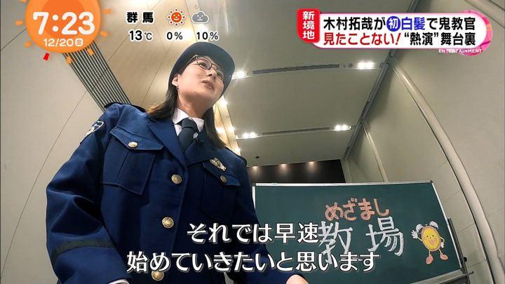 2019年12月20日永尾亜子の画像06枚目