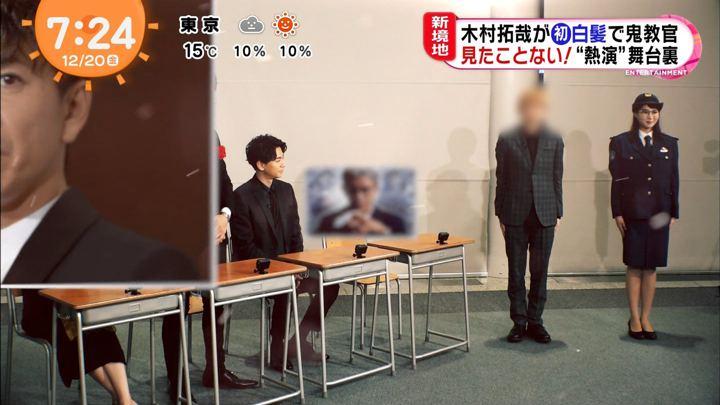 2019年12月20日永尾亜子の画像07枚目