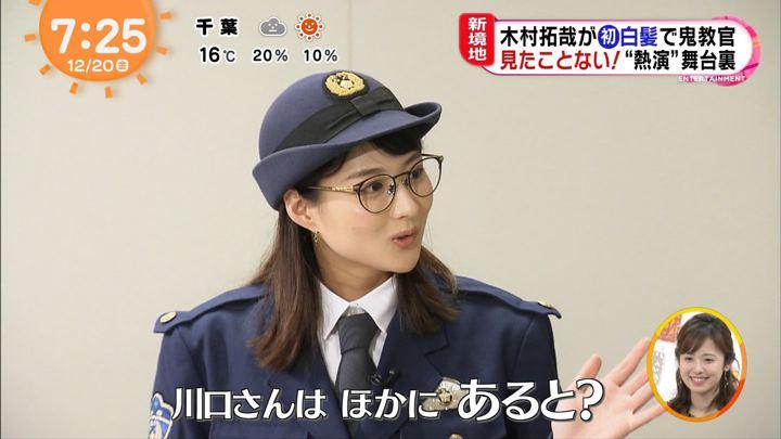 2019年12月20日永尾亜子の画像08枚目
