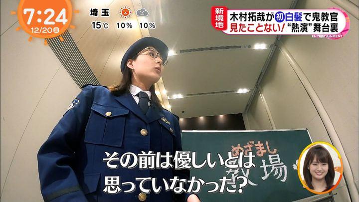 2019年12月20日永尾亜子の画像09枚目