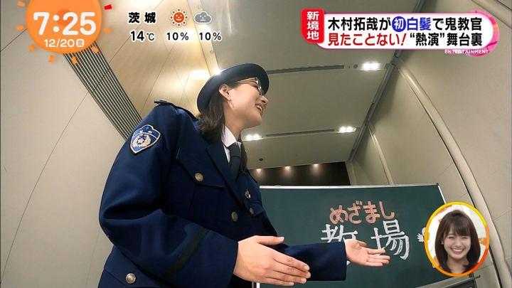 2019年12月20日永尾亜子の画像10枚目