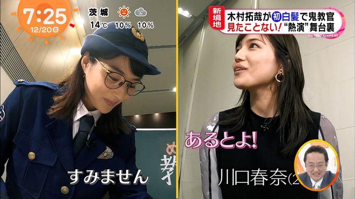 2019年12月20日永尾亜子の画像11枚目