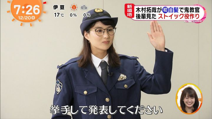 2019年12月20日永尾亜子の画像12枚目