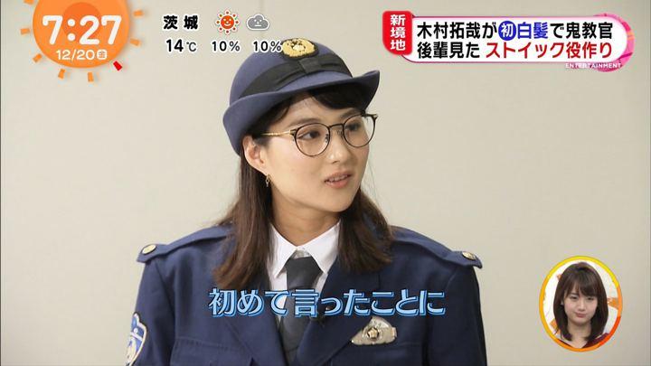 2019年12月20日永尾亜子の画像13枚目