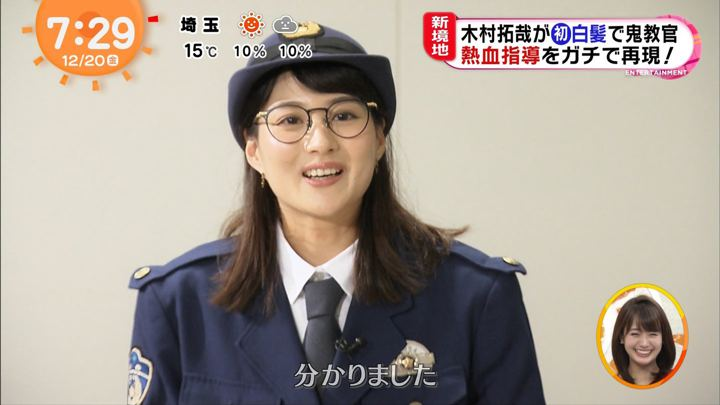 2019年12月20日永尾亜子の画像14枚目